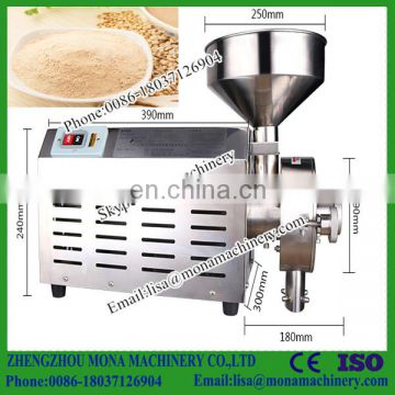Small type SS soybean grain mill Wheat flour mill Lotus seed flour mill