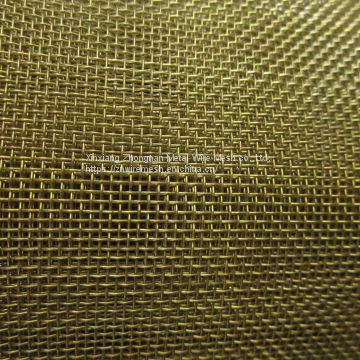 Wholesale Price of Copper Wire  Mesh