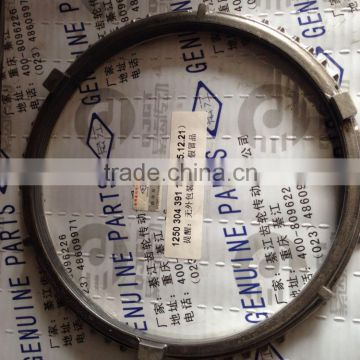 1250 304 391 coach bus S6-90 gearbox transmission spare parts genuine  synchronizer cone ring 1250304391
