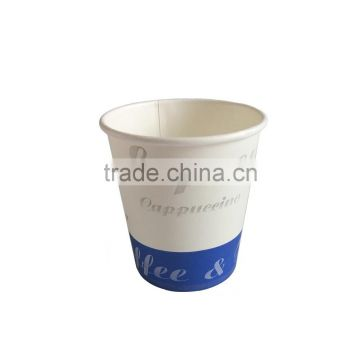 Single Wall 7oz Handle Paper Cups with Printing