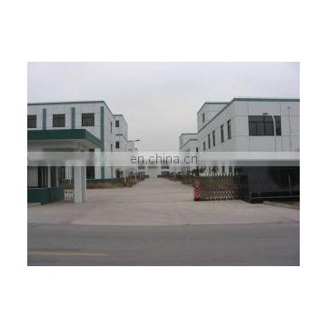 Yiwu Gif Business Firm