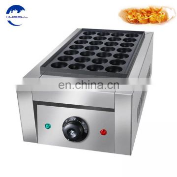 36PCS Octopus Fish Balls Maker Commercial Use Non-stick Electric Takuyaki Takoyaki Maker