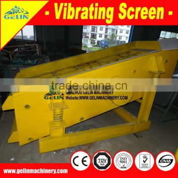 High Quality stone vibrating screen machine