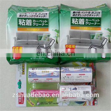 Plastic sticky lint roller accessories