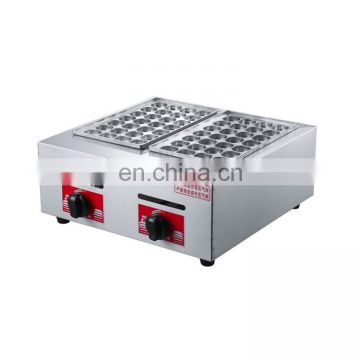 16 holes mini gift electric takoyaki maker