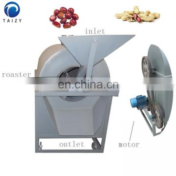 roasting machine for peanuts groundnut sunflower seeds soybean roaster machine
