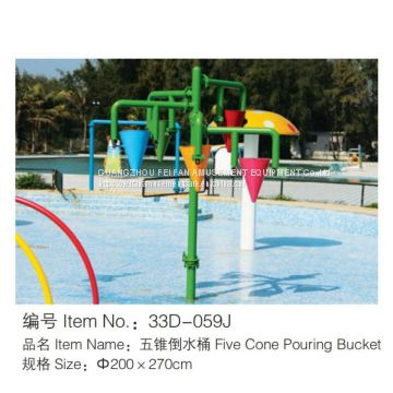 Swimming Pool Water Play Equipment of water park from China ...