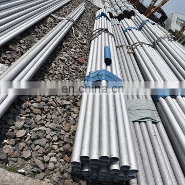 machine stainless steel pipe 201