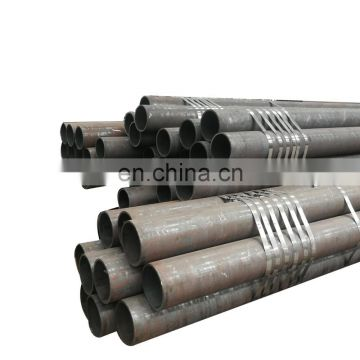 ASTM A53/A106 CR.B precision seamless steel pipe/tube