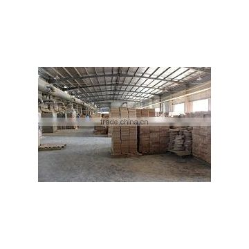 Fujian Aonong Bamboo Industry Development Co., Ltd.