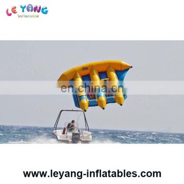 inflatable flying fish towable water sports banana boat fly fish