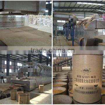 chemical powder granular drying machine