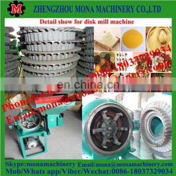 Small Capacity Corn grinder/ Maize grain crushing machine/ Corn grinding disk mill