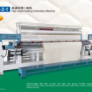 High speed quilting embroidery machine