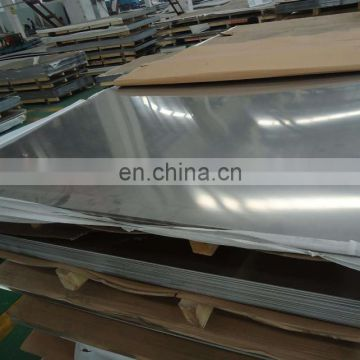 duplex stainless steel plate price