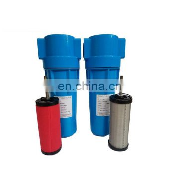 China Compressed Air Filter For Air Compressor 70CFM with High Quality