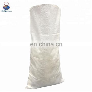 Wholesale 30kg 50kg rice bag size