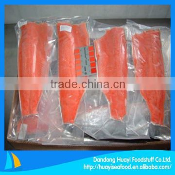 Chum Salmon Fillets Frozen