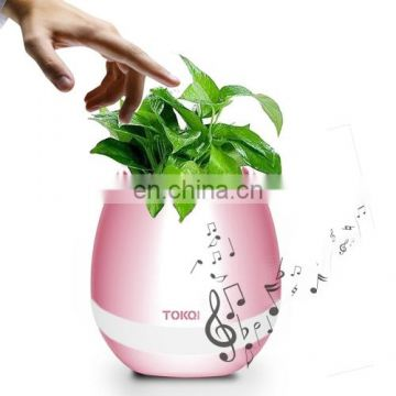 Egg Shell Smart Music Flower Pot Speaker with Light Touch Plant for Home Office Decoration