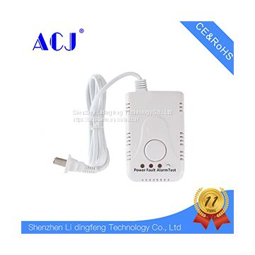 Independent type LPG LNG gas alarm detector with battery backup