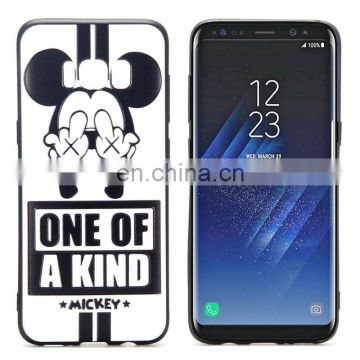 Brand new case for samsung galaxy s8 with high quality