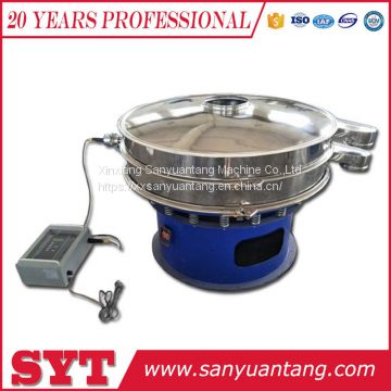 China best price ultrasonic sifter machine