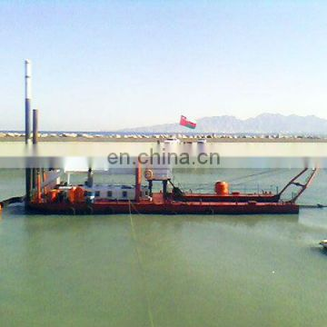 1500m3/h small sand dredger boat for sale