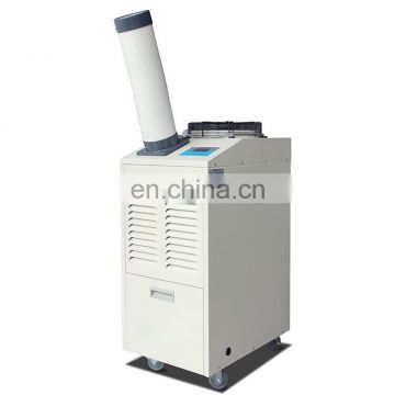 Machine cooling equipment mobile air cooler