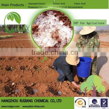 Best super absorbent polymer, SAP for Agriculture use, water retention ;CAS NO.:9003-04-7