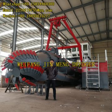 Max Depth 16m Land Reclamation Sand Suction Boat