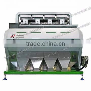 ZRWS intelligent CCD black wheat color selecting machine
