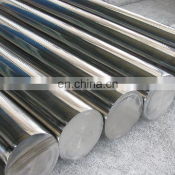 astm a276 420seamless stainless steel bar