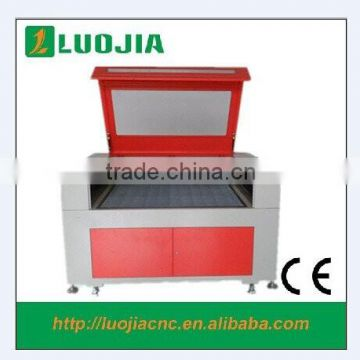 laser metal cutting machine equipment from china for the small business with factory price