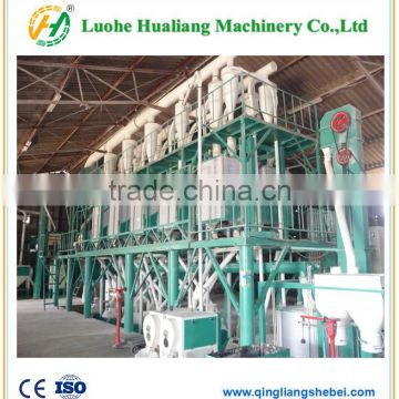 Good quality and best price cereals milling machine