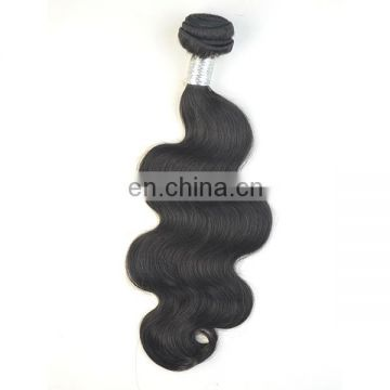The Thick Raw Hotbeauty Human Hair Brazilian Extension Hair