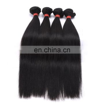 High Quality Virgin Wholesale Brazilian Human Hair Weaving