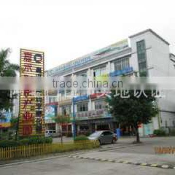 Guangzhou PSKY Electrical Co., Ltd.