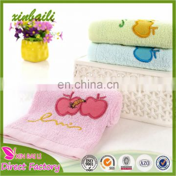 High Quality Plain Yarn Terry Embroidered Cotton Towel
