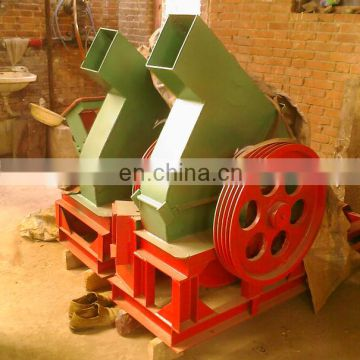 Professional industrial high quality wood chipping machine