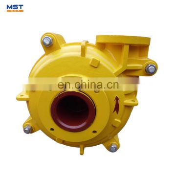 Horizontal river sand sucking slurry pump