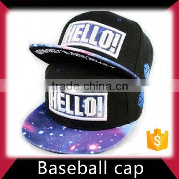 Fashional adult embroidery 6 panel baseball cap