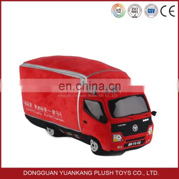 Soft toy van car plush container truck toy