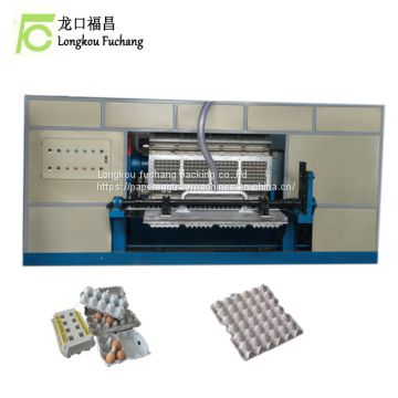 waste paper egg tray machinery-paper egg tray machine