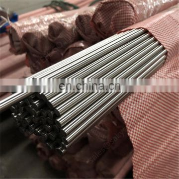 10 mm  Stainless Steel 316 Round Bar