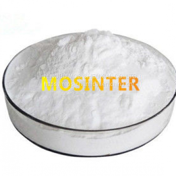 Ultra Fine Pharmaceutical Grade Chemicals Methocarbamol CAS 532-03-6