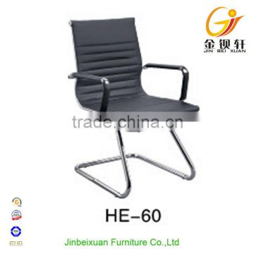 Fine Black Office Furniture Conference Meeting Chairs Ergonomic Home Interior And Landscaping Ologienasavecom
