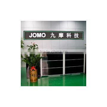 Shenzhen Jomo Technology Co., Limited