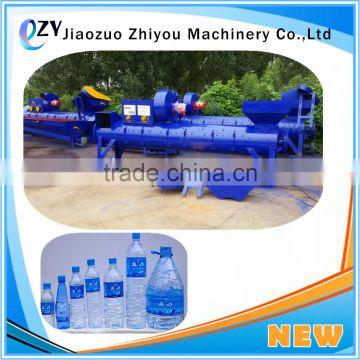 cheap model pet bottle crusher machine/plastic pet bottle