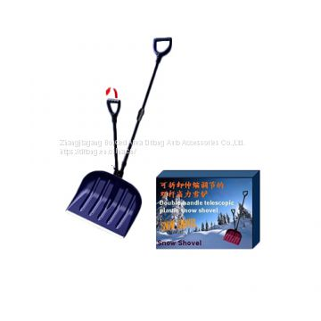 Double handle telescopic plastic snow shovel