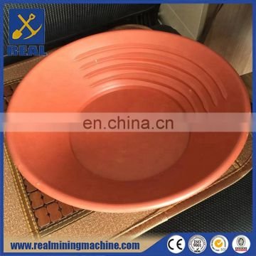 With price 14'' china wet pan mill for gold